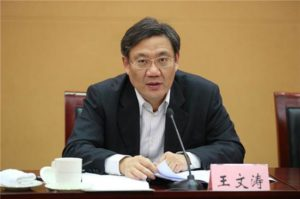 黑龙江省长王文涛会见日本日中经济协会会长宗冈正二