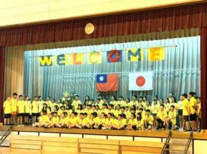 国小97位学生赴日教育交流收获丰硕