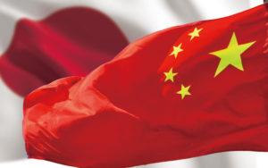 中国社科院蓝皮书称执意修宪将妨碍日中关系