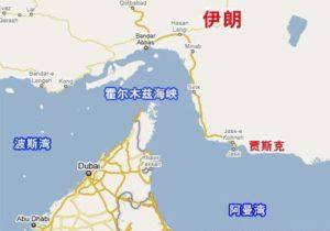 快讯:日本拟派驻美官员听取有意愿国家联盟介绍
