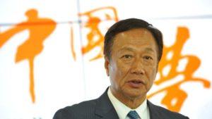 郭台铭谈日韩贸易战强调和平为经济后盾