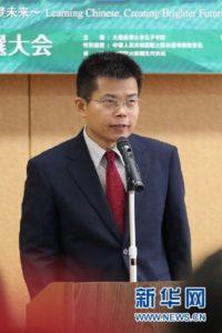 """第12届""""汉语桥""""世界中学生中文比赛西日本地区预选赛在大阪举行"""