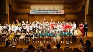 SAKURA国际青少年艺术家大赛暨2019年华音中日青少年文化艺术节在东京落幕