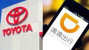 """快讯:丰田宣布将与中国""""滴滴出行""""成立合资公司"""