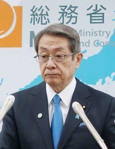 日本新版《信息通信白皮书》呼吁企业重视ICT改革