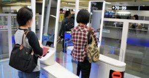 日本7个机场将把脸部识别技术用于外国人出境审查