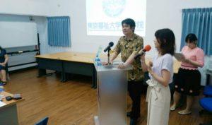东京福祉大学教授受邀分享日本高龄福祉政策