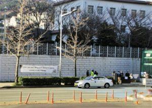 快讯:韩国釜山6人闯入日本总领馆被拘留