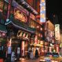 """在日华人影响力增强 多处新""""中华街""""悄然兴起"""