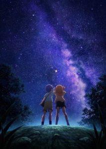 动画《恋爱小行星》将由动画工房制作,2020年1月播出