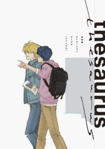 日本动画角色设计师林明美画集发售