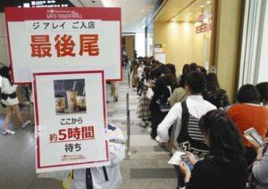 日本人票选台湾新趋势前三名珍珠奶茶甜倒樱花妹