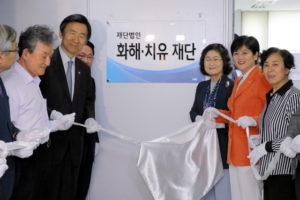 快讯:韩国慰安妇财团正式解散