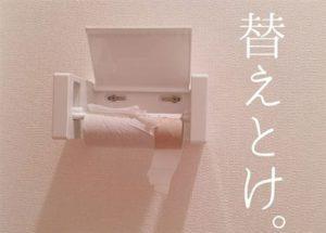 日本人妻记录「邋遢老公」 逗笑万名网友:跟我们家一样!