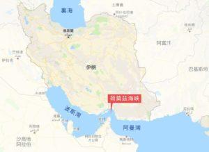 日媒:伊朗敦促日英德法等国勿参加美国筹组地中海联盟
