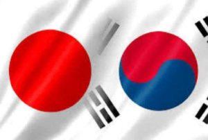韩国釜山市宣布暂停对日行政交流