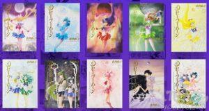 共计10种语言,「美少女战士」电子书版全世界范围发售