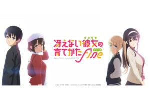 不停竖旗的恋爱故事将在剧场版迎来最终乐章!!《不起眼女主角培育法Fine》10/26于日本上映