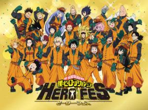 《我的英雄学院》「HERO FES.」总结一到三期、为第四期与剧场版造势!!让粉丝大满足的PLUS ULTRA!!