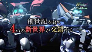 《SD钢弹G世代火线纵横》日本发售日决定!三大早期特典&音乐限定版同步公开