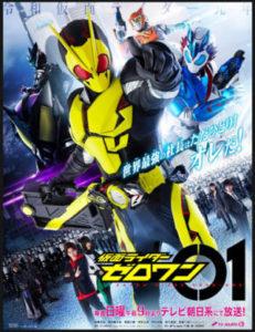 令和全新骑士剧集发表会《假面骑士ZERO ONE》正式亮相,故事环绕人工智慧公司的年轻社长展开!!