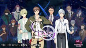 女性向恋爱冒险《Circle~重返相遇的世界~》日本7月25日正式推出