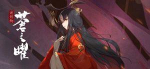 《轩辕剑苍之曜》手游7月25日封测开跑人气角色「龙澄」登场情报披露