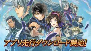 与七名歌姬一起创生灭世!王道幻想RPG《Arca Last》事前下载即日开放