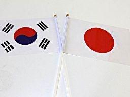 快讯:日本政府最快8月2日决定结束韩国优惠待遇