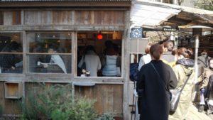 东京风格咖啡推荐:SHOZO