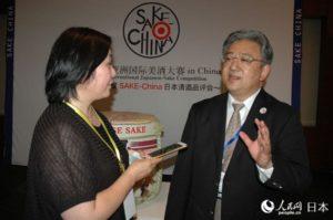 2019年度SAKE-China日本清酒品评会在京举行