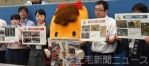群马富冈制丝厂等将派发卡片 纪念入选世遗5周年