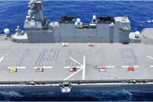 日与东协强化军事合作训练交流