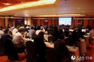 2019中国启东经济贸易合作交流会在东京举行