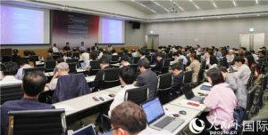 2019中日韩企业家论坛在首尔举行