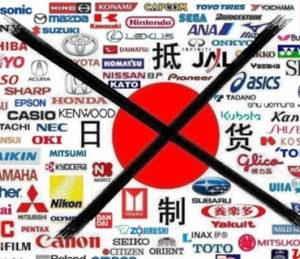 """民调显示逾6成韩国人参与""""抵制日货"""""""