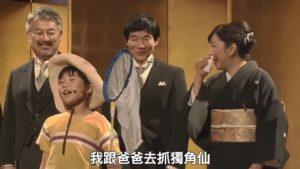 婚礼重演人生不同阶段感谢父母日本广告感动网民结局仲惊喜