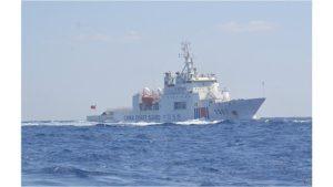 快讯:中国公务船驶入青森海域日本领海