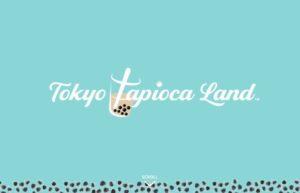 珍珠奶茶热潮席卷日本 东京原宿将推出珍珠奶茶乐园