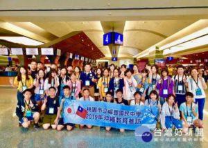 乘「丰」飞翔教学相长桃园市立福丰国中赴冲绳教育参访