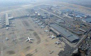 成田机场公司等4家日企将参与蒙古新机场运营