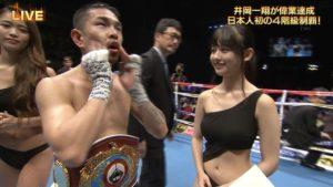 最美Ring Girl「邻家味」浓被极速起底冈田佑里乃变拳赛焦点