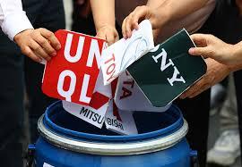 韩国数十名小企业主集会 呼吁抵制日本商品