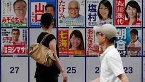 【最终数据】:自民党57、公明党14、立宪民主党17、日本维新会10、共产党7、国民民主党6、令和新选组2、社会民主党1、其他10