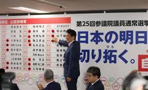 中国大使馆就日本参院选举结果称修宪问题受关注