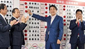 安倍阵营未跨过修宪门槛…日本经济利多