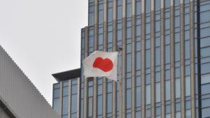 日本新《通商白皮书》对保护主义升温表示担忧