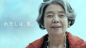 树木希林/日本个性派奶奶的人生语录