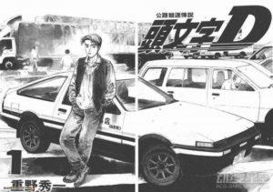 因喜欢《头文字D》 日本4男子飙面包车玩漂移被捕