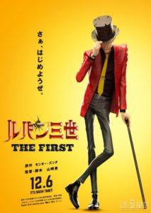 《鲁邦三世》首部CG电影预告公开 3D新形象超帅
